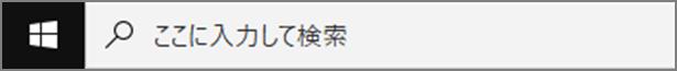 検索バー2.png