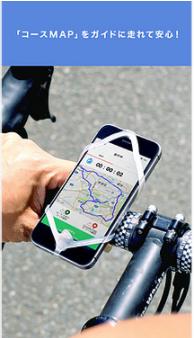 自転車用.png