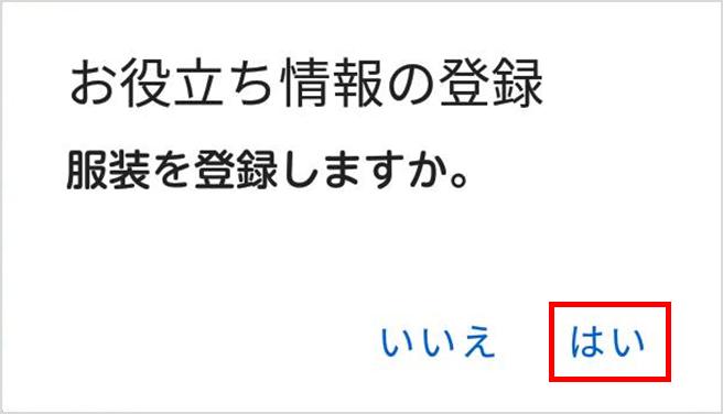 fukusou2.png