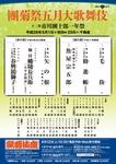kabukiza_201405_b.jpg