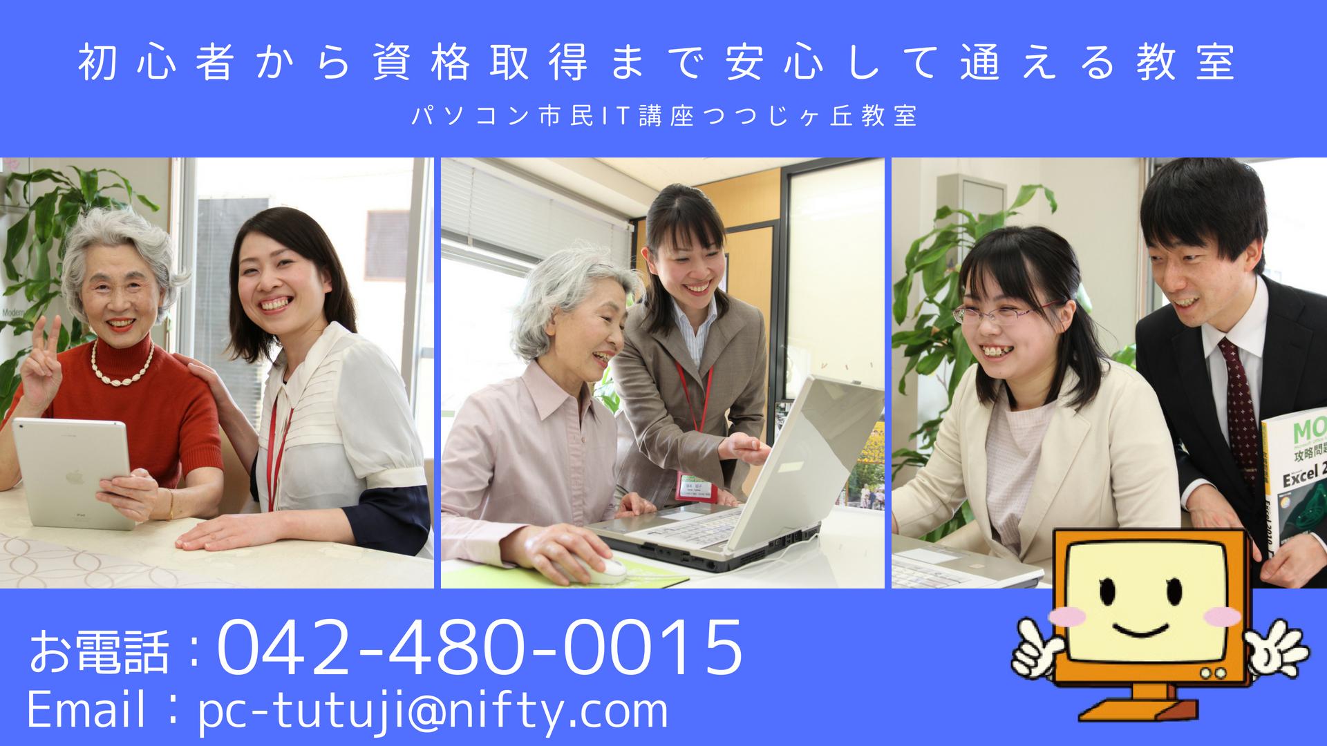 top-banner-pc-tutuji-201806.jpg